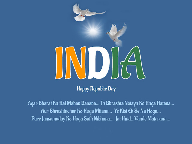 Republic Day Best Wallpapers,Quotes for facebook