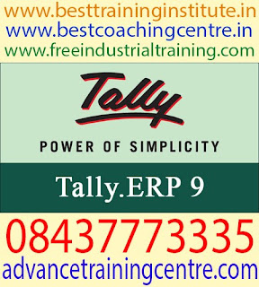 Best Tally Training in Chandigarh Mohali