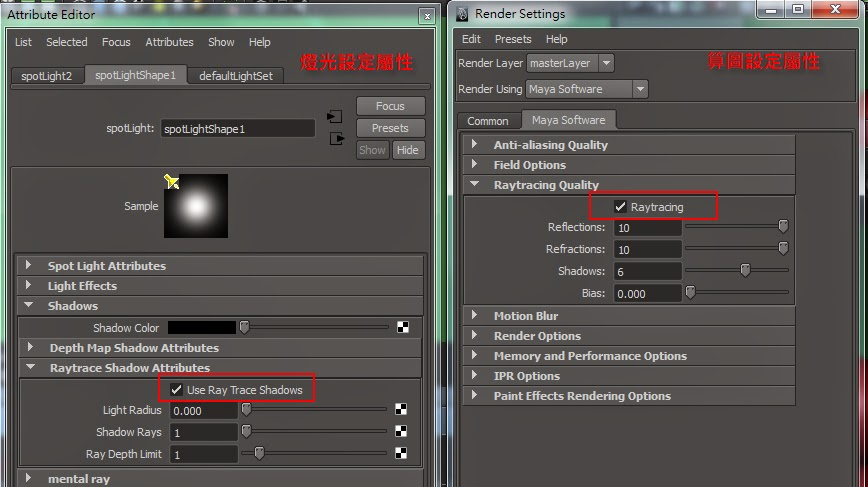 Using Maya Shadow Part2 01