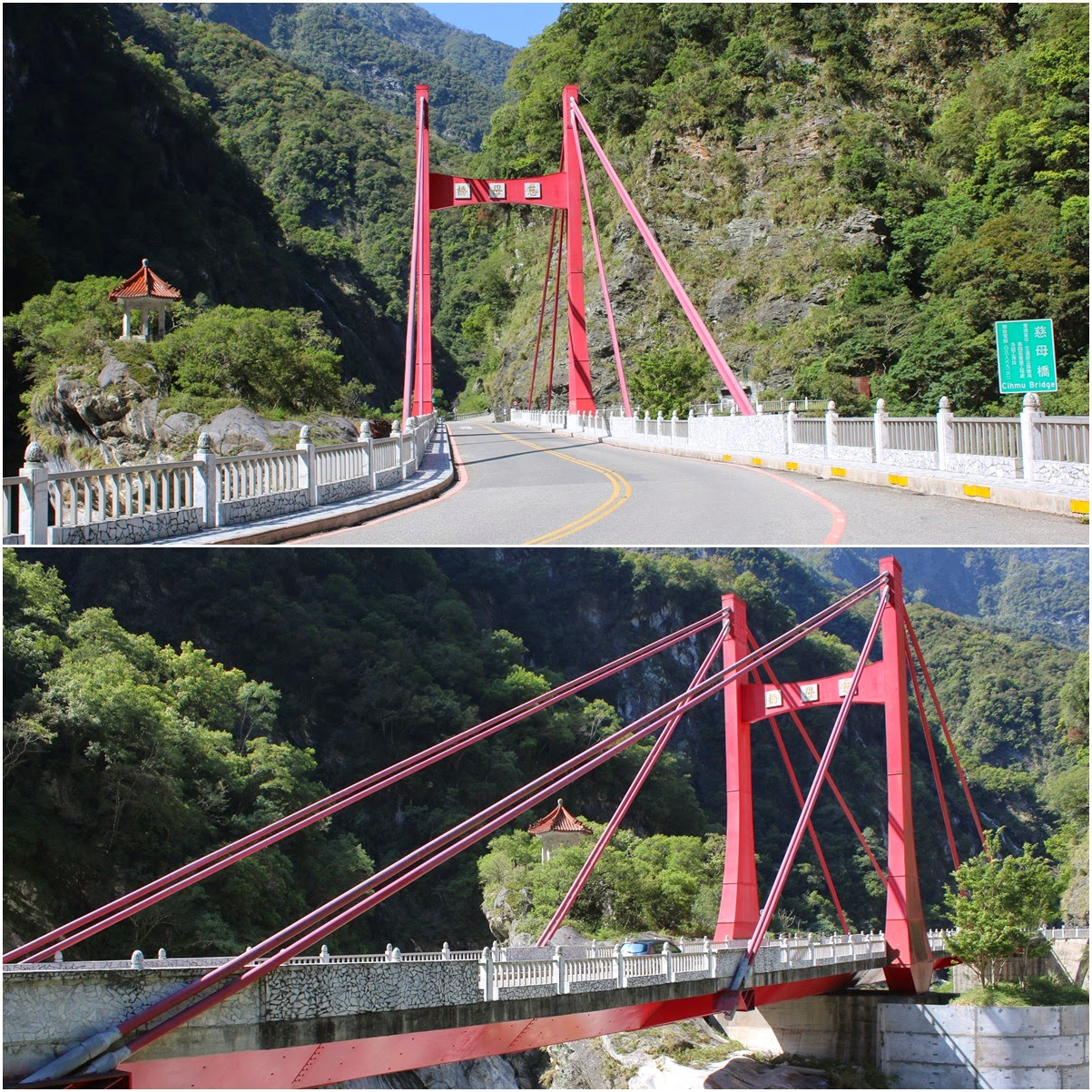 Cimu Bridge (Motherly Devotion Bridge) is an H-Shape hanging marble bridge which was built by President Chiang Jing-guo in memory of his mother at Taroko Gorge in Taiwan