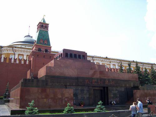 Lenin Mausoleum Moscow Russia