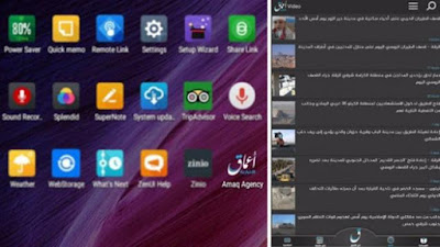 ISIS Launched Android Apps Which you should Avoid : Find The List Here
