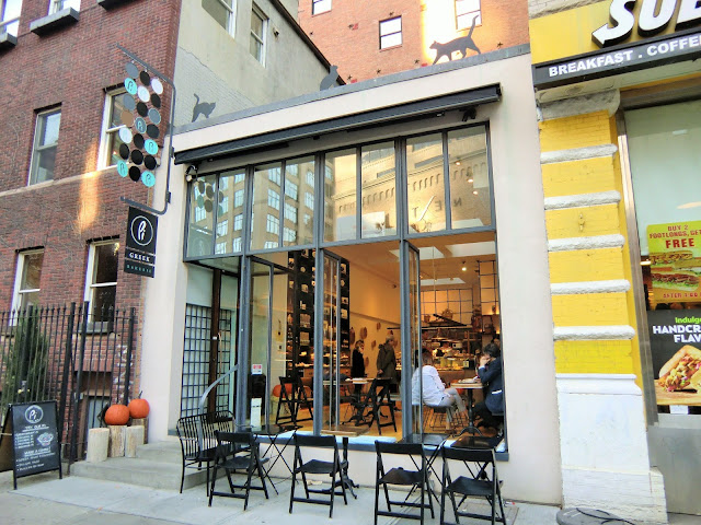 Pi Cafe - soho - manhattan - new-york