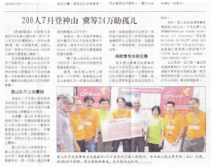 ORIENTAL DAILY : JUNE 10, 2012