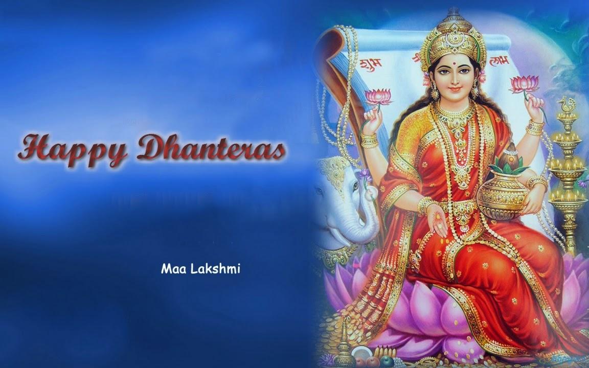 Happy dhanteras Laxmi Goddess HD Images 2014