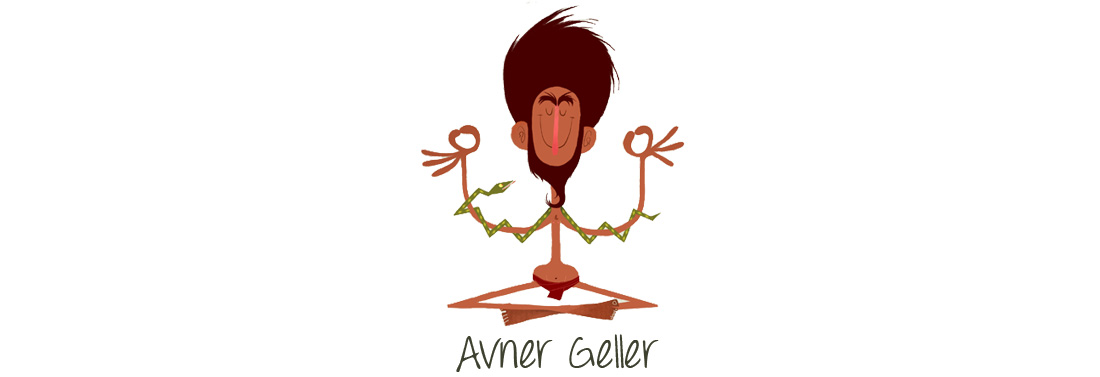 Avner Geller