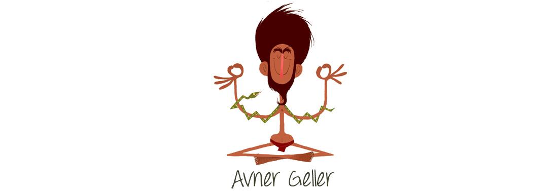 Avner Geller
