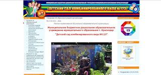 http://ds123.centerstart.ru/