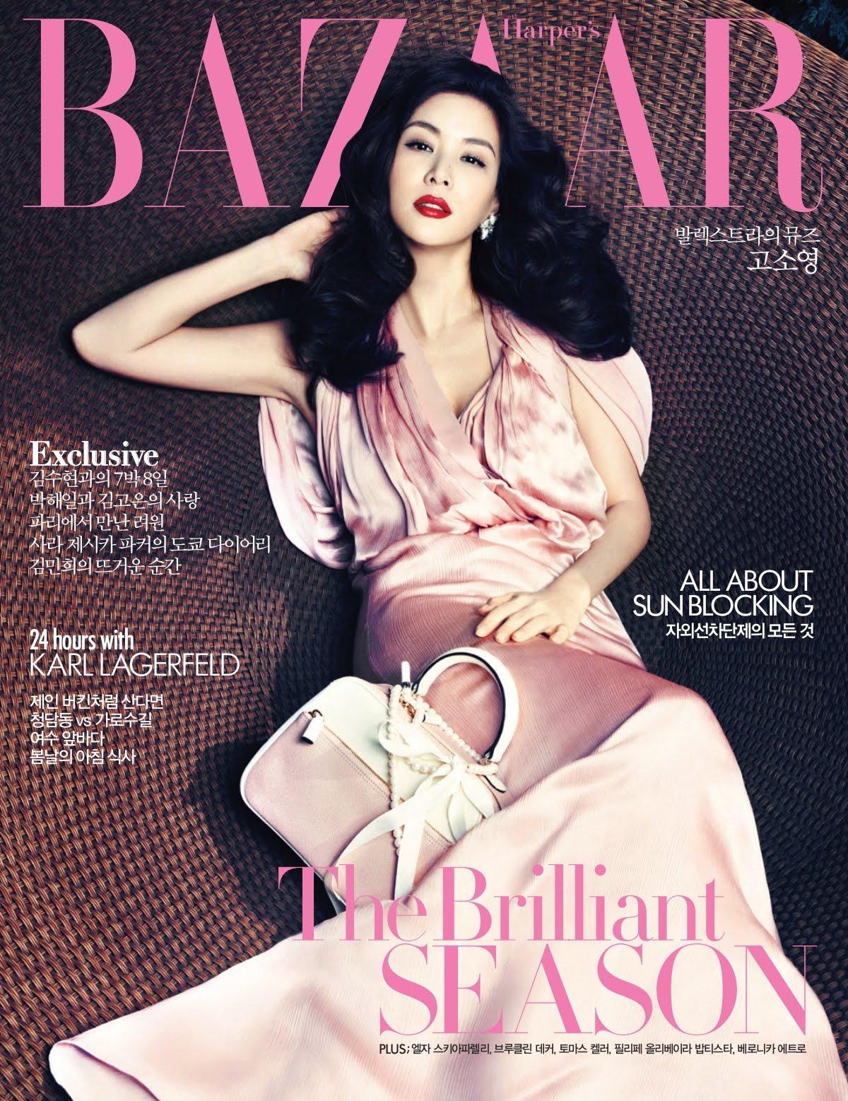 http://4.bp.blogspot.com/-idVQ8UFV8Ys/T7bf9obMZTI/AAAAAAAA7eA/GcgUqzqPPKI/s1600/Ko+So-young+by+Hong+Jang+Hyun+%28Harper%27s+Bazaar+Korea+May+2012%29.jpg