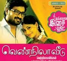 Vennilaa Vedu 2014 Watch Tamil Movie Online