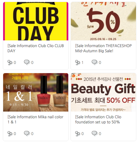 September 2015 Week 3 Korean beauty news, Kbeauty news, Korean beauty sales, Kbeauty sales, Thai psychedelic snails in skincare, Slow cosmetics, Asian Countries with Nordic Berry Fever, Amore Pacific Forbe's Most Innovative Companies,