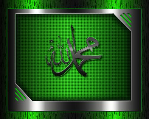[Resim: Muhammed-Allah-yazili-hattezhib-modernve...VA4-50.png]