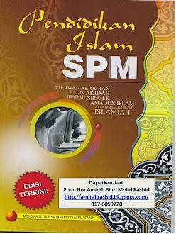 BUKU RUJUKAN PENDIDIKAN ISLAM SPM