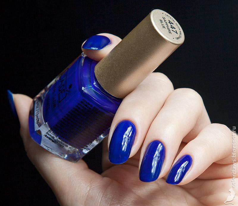 Ga-De #447 Sapphire Blue