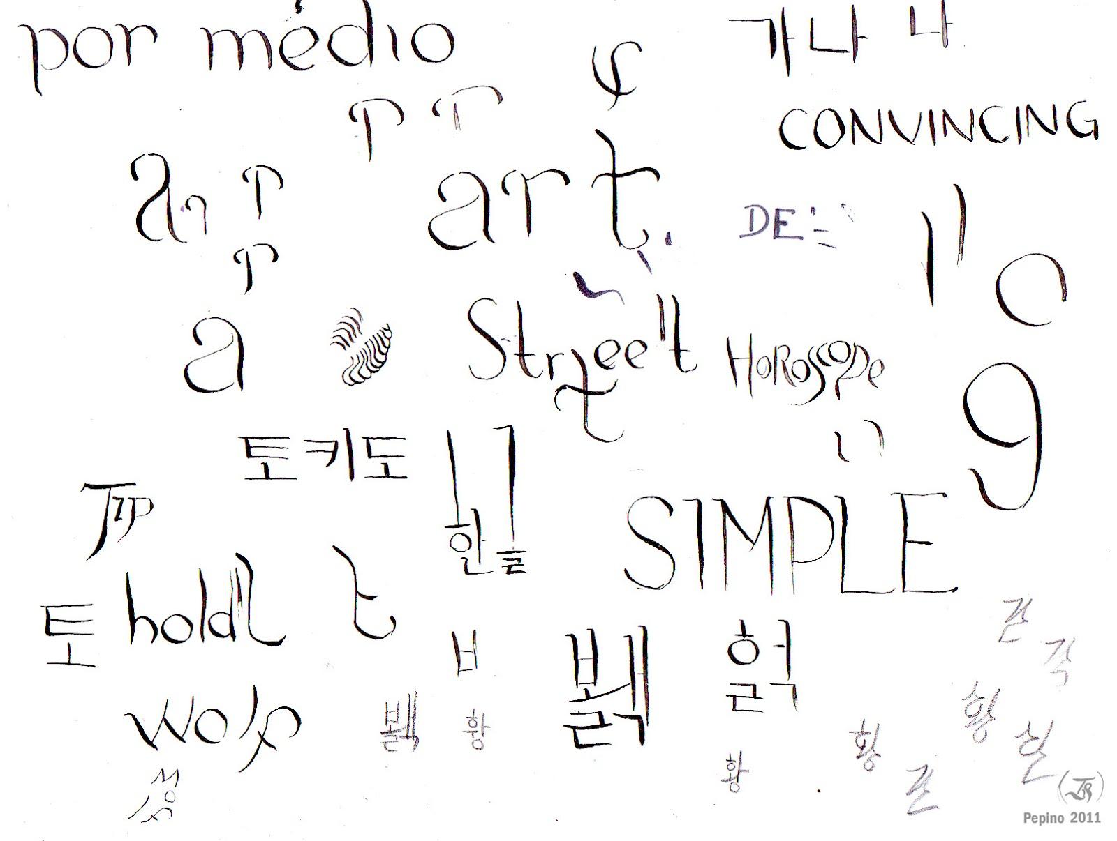 http://4.bp.blogspot.com/-ie0WFMPIhCk/TyxCedODNII/AAAAAAAAAEM/wiSrsAQxLvo/s1600/caligrafia+13.jpg