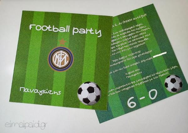 Πρόσκληση γενεθλίων ποδόσφαιρο--by Sugar & Pearls