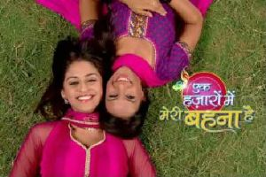 Ek Hazaaron Mein Meri Behna Hai - 22nd January 2013 | Star Tv Links