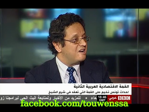 أموال بن علي ونايف وعبد الله وفهد بن عبد العزيز