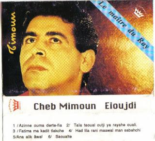 Mimoun El Oujdi-Azinne ouma dert fia