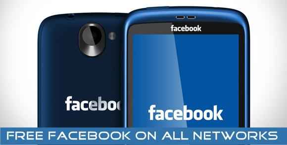 Free-Facebook-Tricks