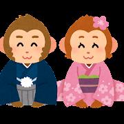 新年の挨拶のイラスト(猿・ペア)