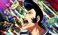 Space Dandy, Shinichiro Watanabe, Actu Japanime, Japanime, Bones, Wakanim,