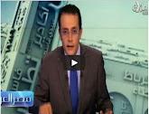 برنامج مصر العرب مع محمد عبد الرحمن حلقة الجمعه 15-8-2014