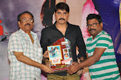 Dhee Ante Dhee audio platinum disk-thumbnail-2
