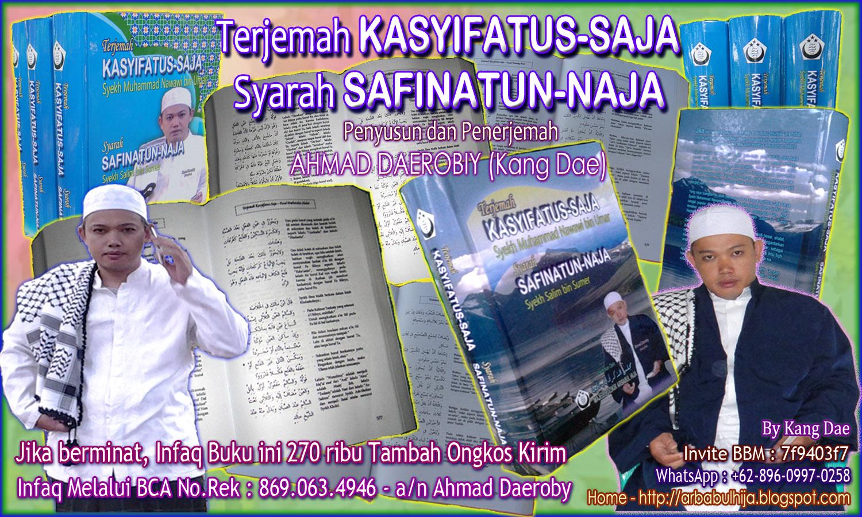 SYARAH SAFINATUN-NAJA