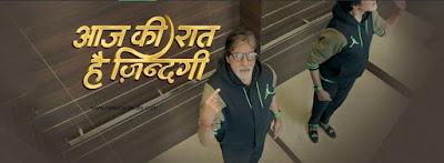 'Aaj Ki Raat Hai Zindagi' StarPlus Upcoming Tv Show Story |StarCast|Promo|Song|Timings wiki