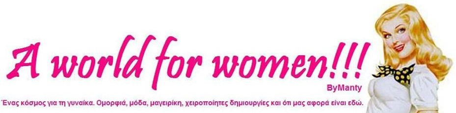 A world for women