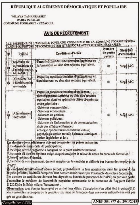 اعلان توظيف و عمل بلدية فقارة الزاوية تمنراست جانفي 2015