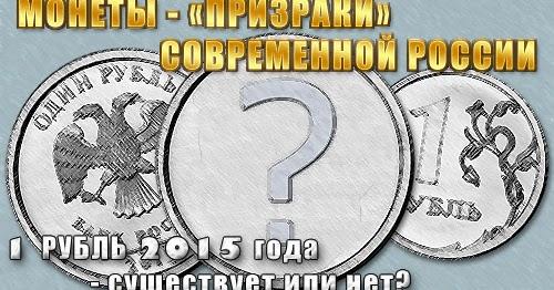 ценность рубля со знаком