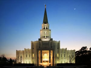 Church of Jesus Christ of Latter-Day Saints Houston, Texas Temple