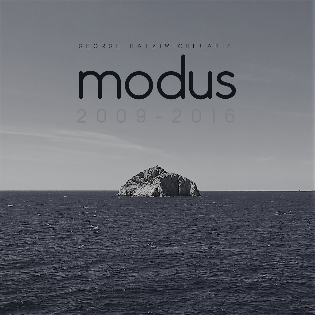 CD από τη Music Mirror Gr (2016)