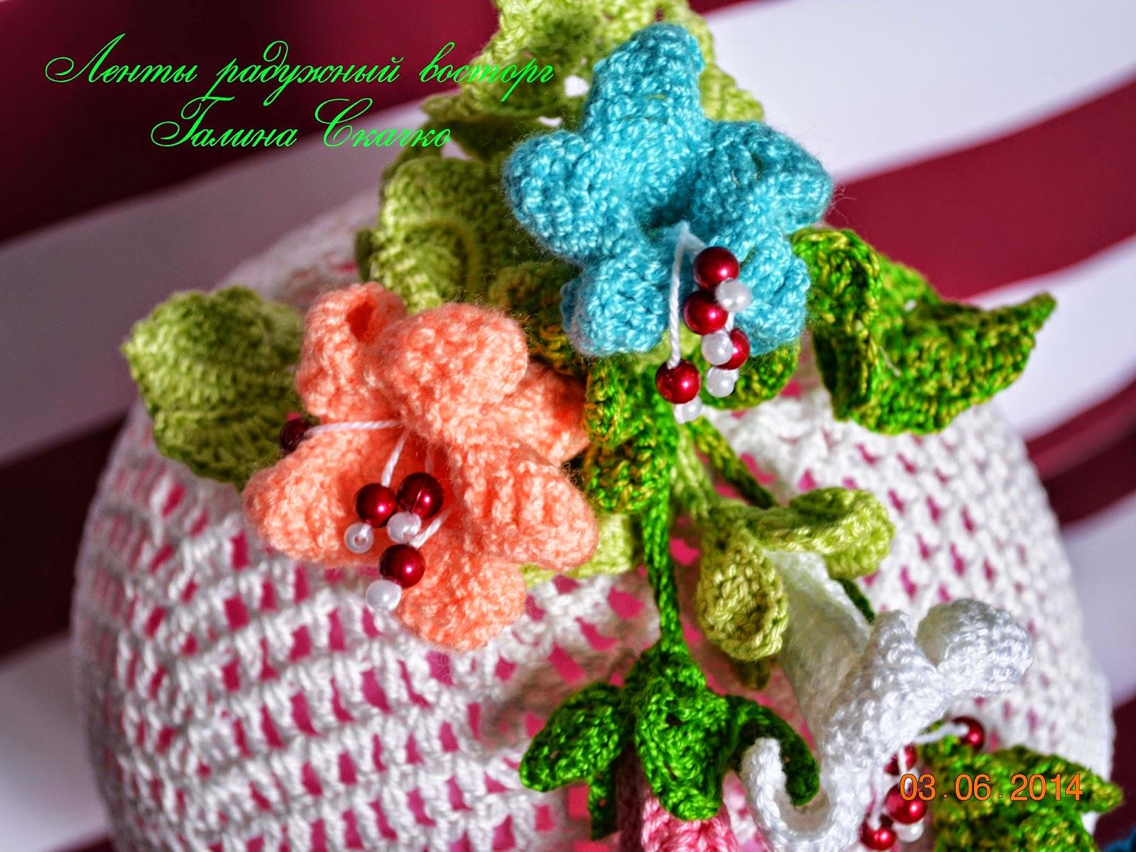 вязанные украшения для шляпок. Вязание цветов крючком