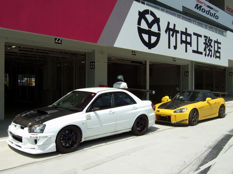 Subaru Impreza WRX STi GD & Honda S2000