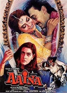 Watch Aaina 1993 Megavideo Movie Online