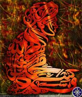 Kaligrafi 2 kalimah syahadat Berbentuk Manusia