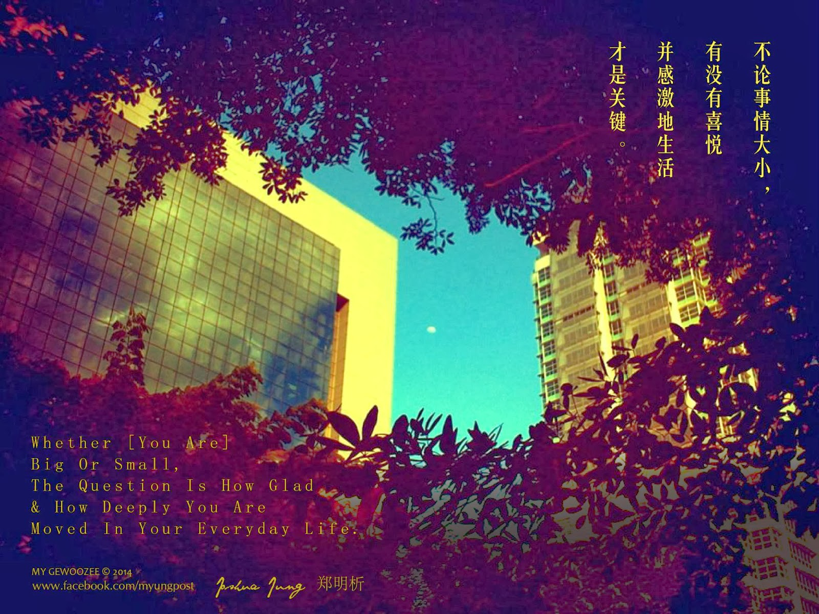 郑明析, Joshua Jung, Providence, Proverb, Inspiration, Religion, Faith, KL Town, Moon, Buildings