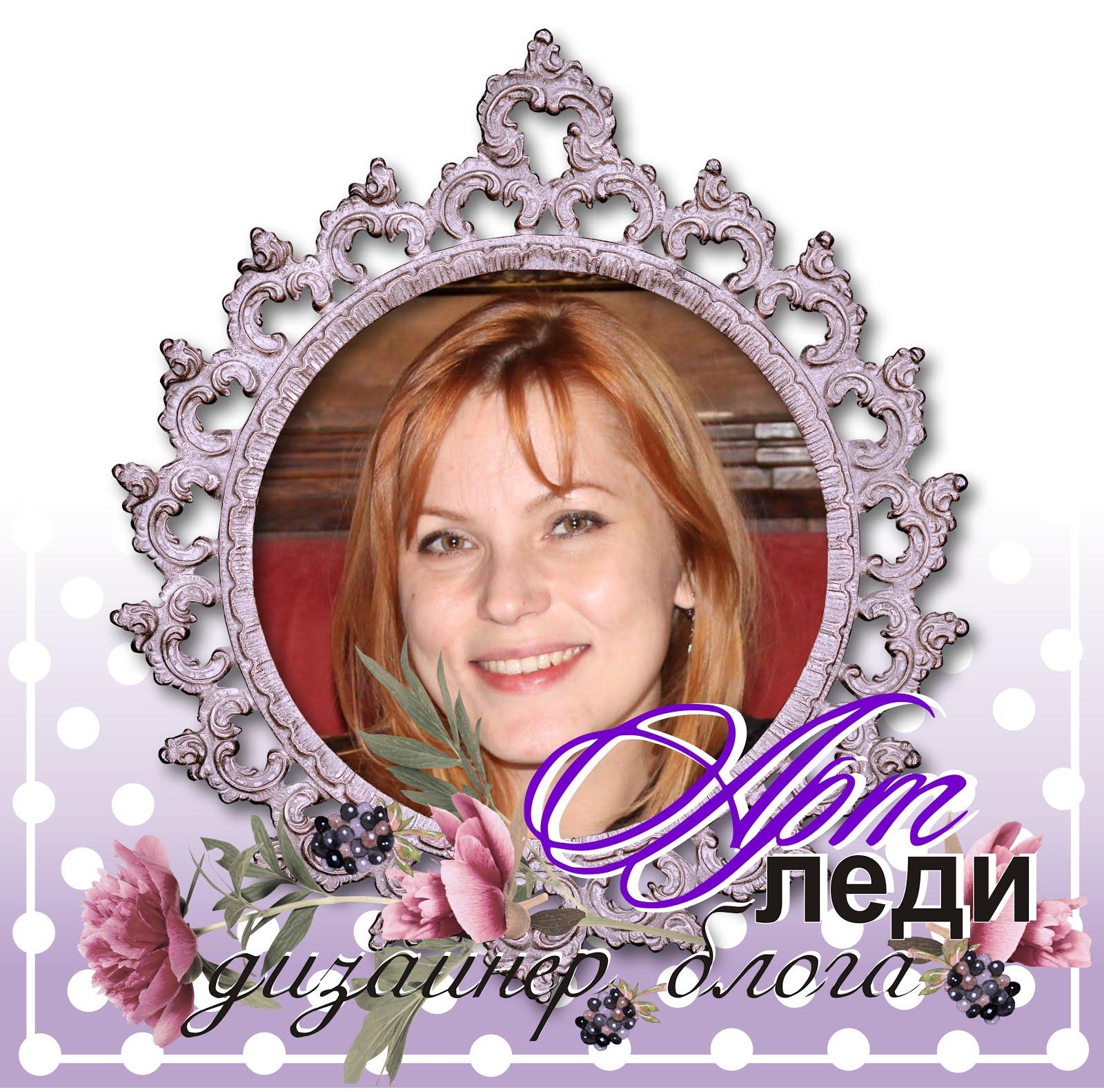 Эльвира администратор