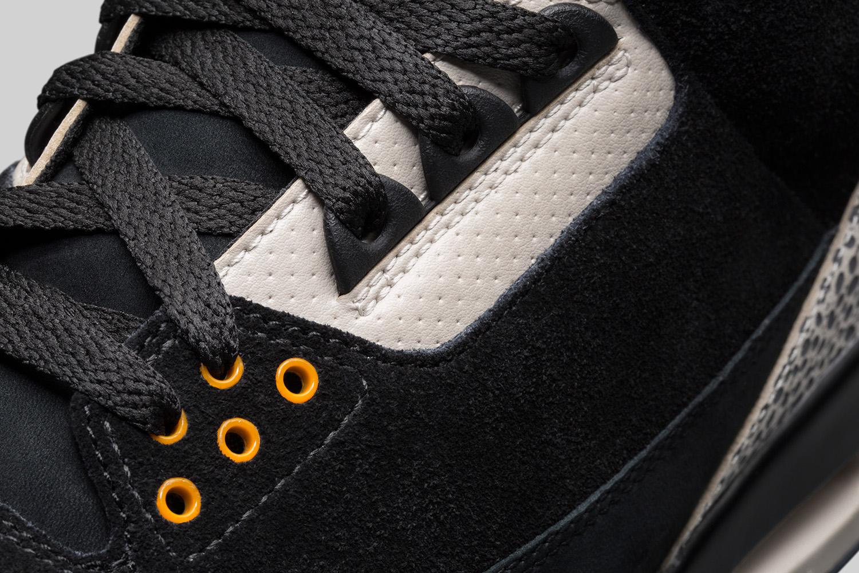 Nike Atmos 12
