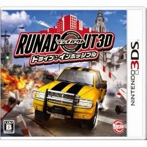 [3DS] [ランナバウト3Dドライブ:インポッシブル] ROM (JPN) 3DS Download