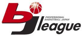 basketball  offers