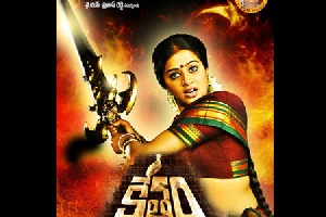 Kshetram Movie Review