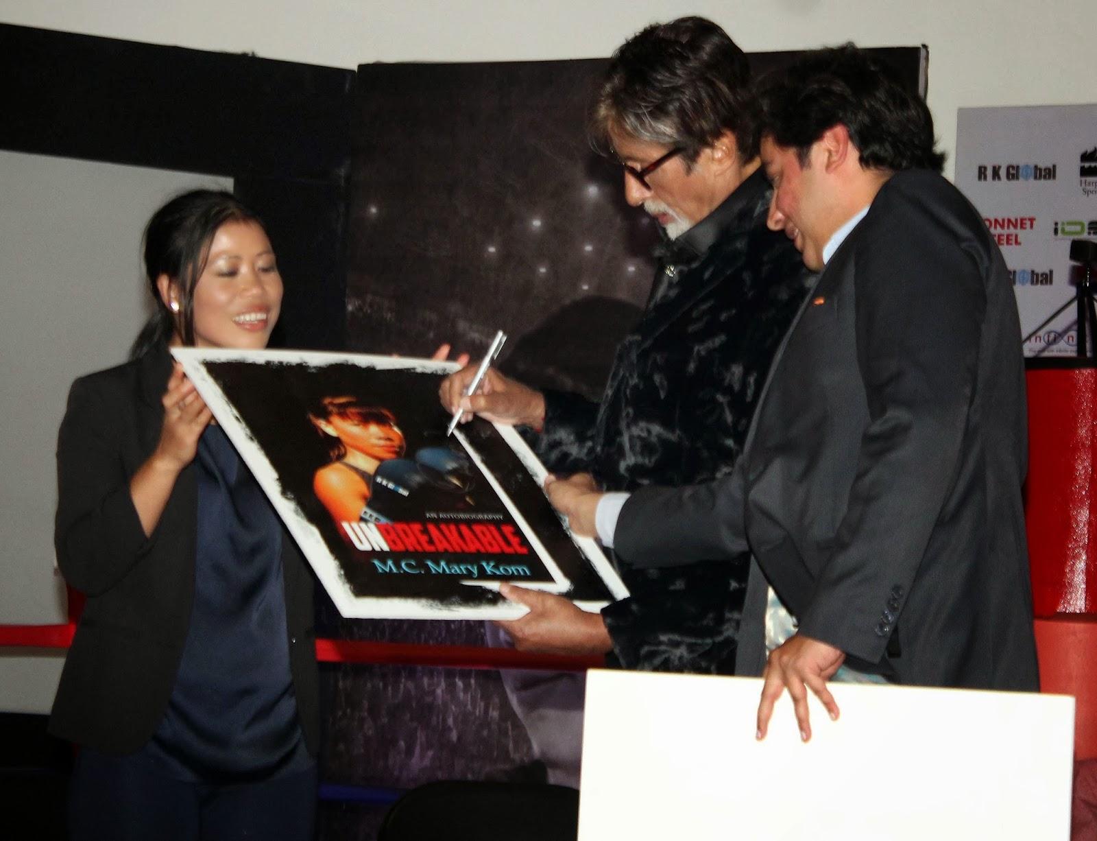 http://4.bp.blogspot.com/-ihFgvBxt1Ck/UqdNx29ptOI/AAAAAAABmjQ/gcx2fw8cAFs/s1600/Amitabh-Launch-The-Biography-Of-Olympics-Medallist-And-Boxer-Mary-Kom-48.JPG