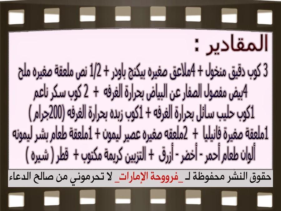 http://4.bp.blogspot.com/-ihJPuzwWbGM/VH3rSvWhcpI/AAAAAAAADMk/aIv5ZuUzRQQ/s1600/3.jpg
