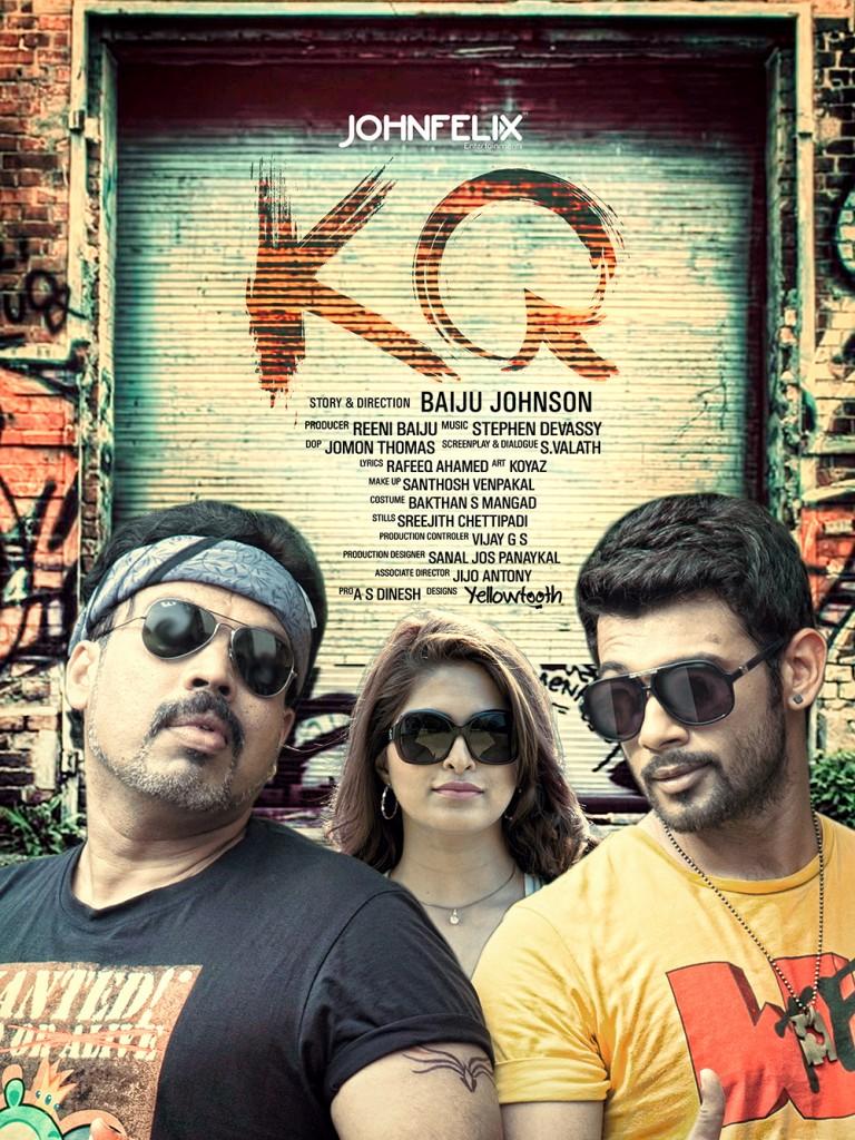 kq malayalam movie mp3 songs download gaanakeralam