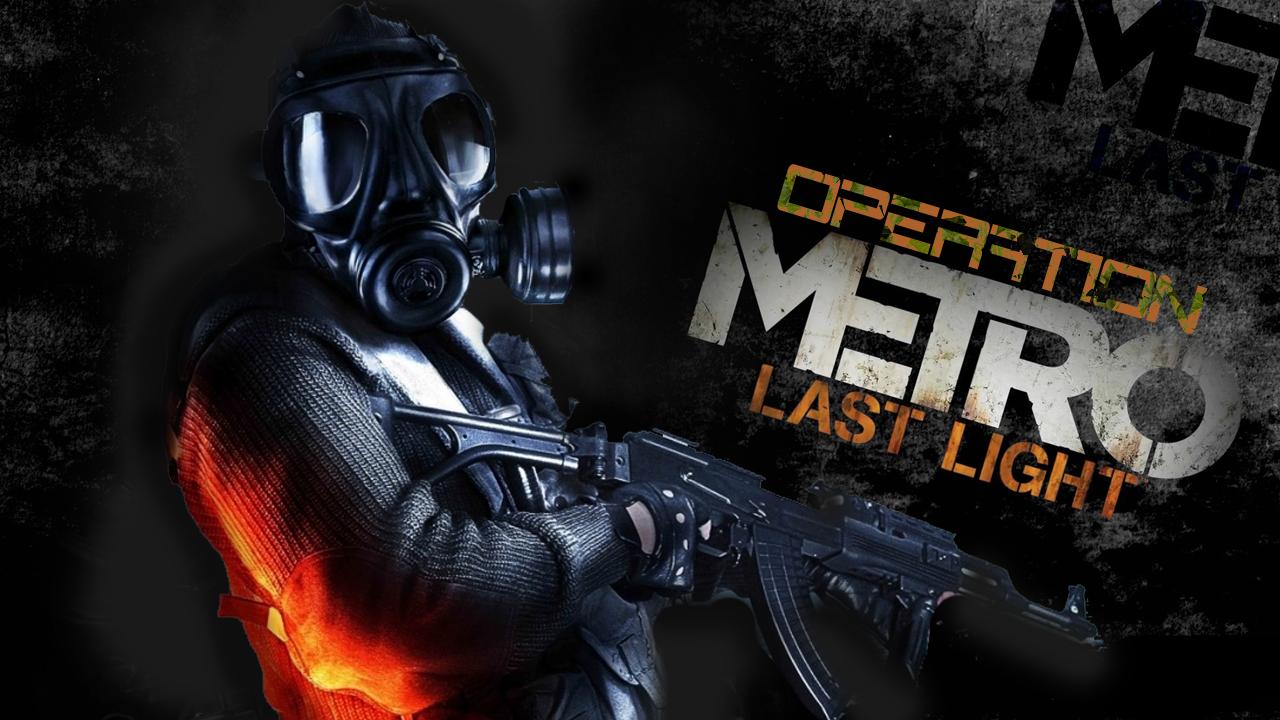 เกม Metro Last Light
