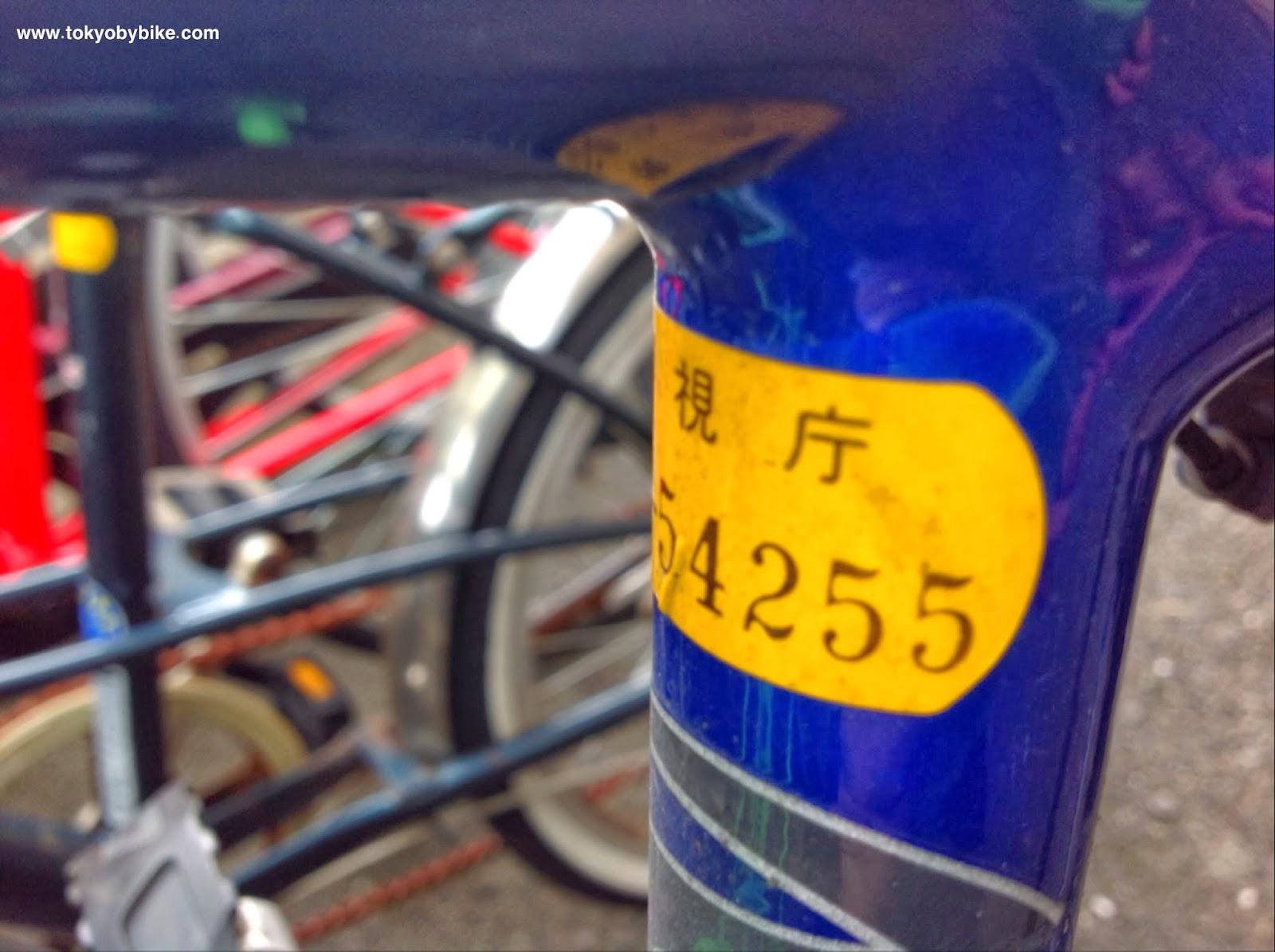 Bicycle parking in Tokyo, Japan